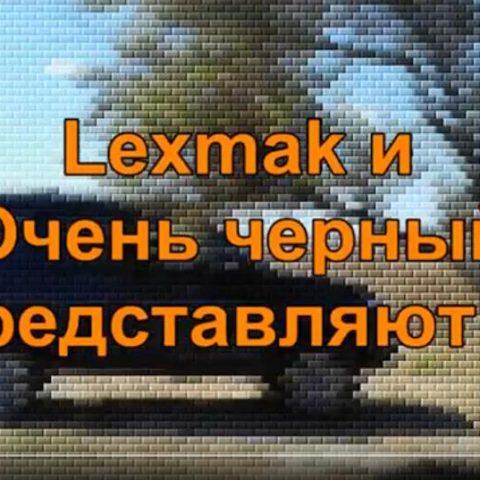 Отзывные компании УАЗ