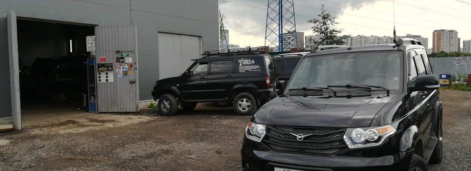 Сервис УАЗ у НикиШурика