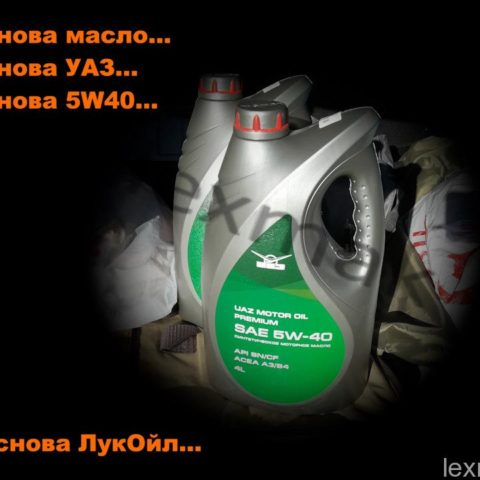 lukoil_sintetika5w40UAZ