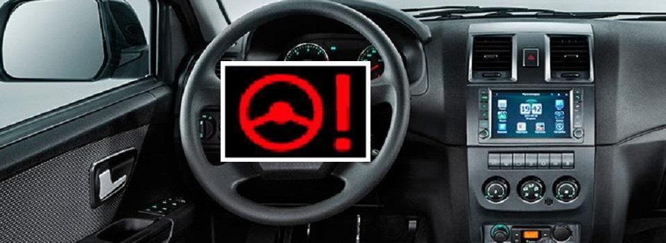 неисправности рулевого