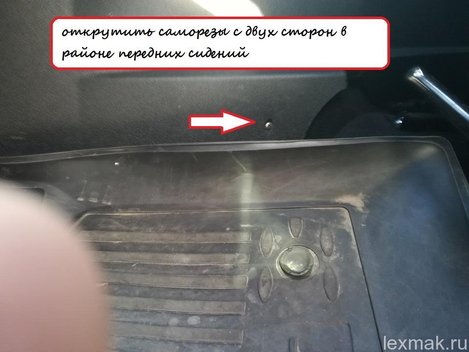 Как снять центральный тоннель на УАЗ Патриот