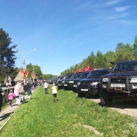 Клуб уаз патриот 9 мая