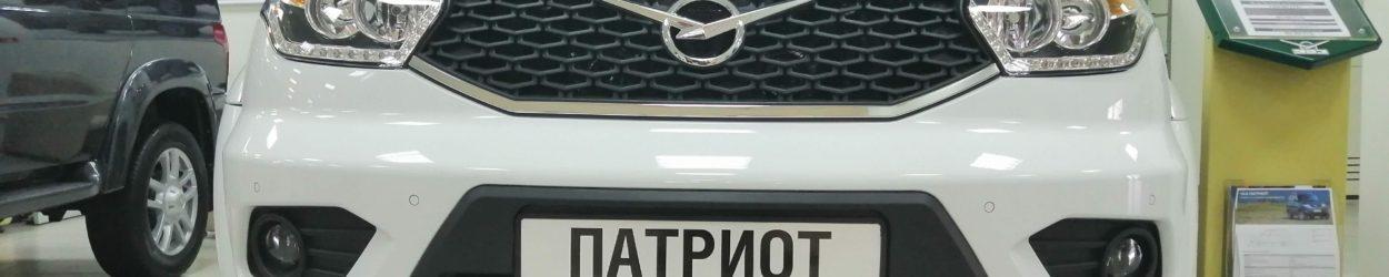 УАЗ Патриот